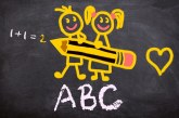הוראה מתקנת – מה זה אומר?