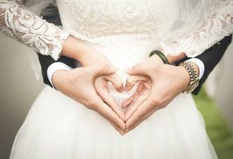 איפה כדאי להתחתן?